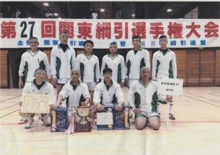 府中樹徳殿(東京)東京のその他のチーム